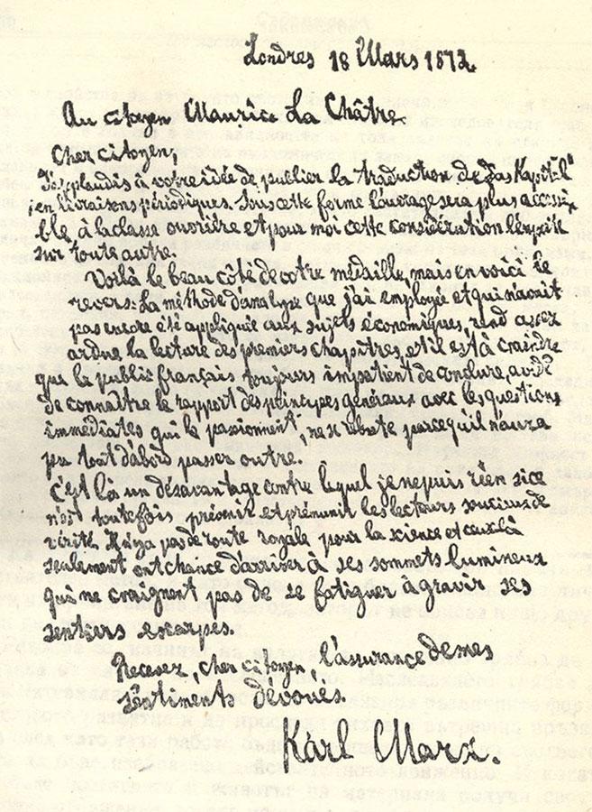 Karl-Marx-pismo